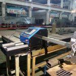 Metalna pločasta glodalica CNC plamen plazma rezna mašina